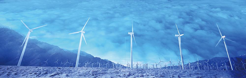 風力発電事業